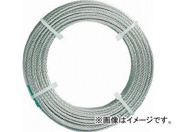 トラスコ中山 ステンレスワイヤロープ ナイロン被覆 φ1.5(2.0)mmX20 CWC-15S200(4890825) JAN:4989999336726