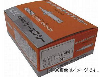 ケー・エフ・シー ホーク・ストライクアンカーCタイプ スチール製 C12-150(4733207) JAN:4580473401499 入数:30本