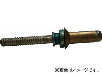 即日発送 HEAD/NO Cherry CR7620U-06-04(4908384) Maxibolt[[(R)]] 入数:100個:オートパーツエージェンシー 100°FLUSH-DIY・工具