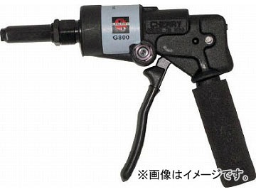 Cherry ハンド式油圧リベットツール G800(4908520)