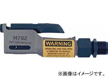Cherry PULLING HEAD オフセットタイプ H782(4908597)