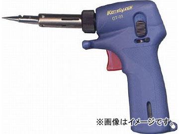 コテライザー L型コードレス半田ゴテ 90オ-ト2タイプ GT-01(4755499) JAN:4933505300015