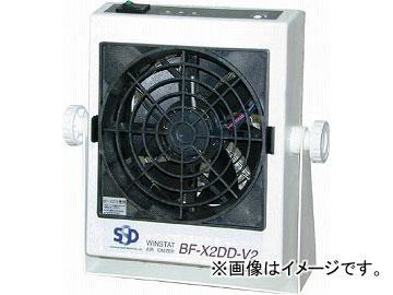 シシド 静電気除去装置 BF-X2DD-V2(4856317)