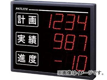 パトライト VE型 インテリジェント生産管理表示板 VE100-304S(4855850)