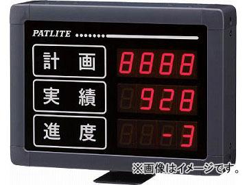 パトライト VE型 インテリジェント生産管理表示板 VE25-304S(4855868)