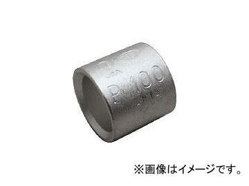 ニチフ 裸圧着スリーブ P形(50P) P100(4730861) JAN:4521989008437