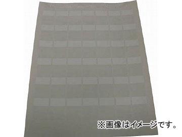 パンドウイット レーザープリンタ用セルフラミネートラベル 白 S100X225YAJ-D(4754859)