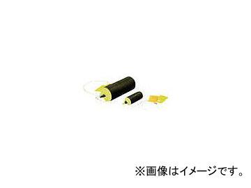 カンツール マルチサイズ・テストボール32-50mm 276-128(4752970)