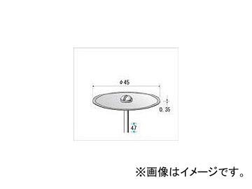 ナカニシ 電着ダイヤモンドディスク 14073(4761561)