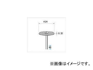 ナカニシ 電着ダイヤモンドディスク 14314(4761626)