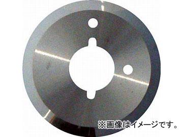アルス ミニカッター用超硬替刃 CH50(4807588) JAN:4965280851048