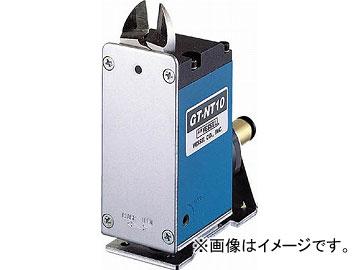 ベッセル スライドエアーニッパー GTNT10 GT-NT10(4650786) JAN:4907587309310