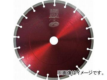 モトユキ グローバルソー コンクリート用ダイヤモンドカッター AGFC-10(4923421) JAN:4920350003871