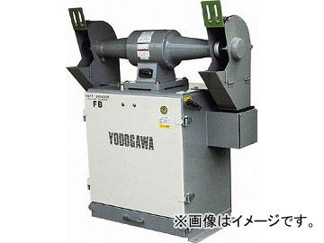 淀川電機 集塵装置付バフグラインダー(高速型) 50Hz FB-10TH_50HZ(4674537) JAN:4562131810775