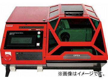 【超安い】 全自動ドリル研削盤 JAN:4582247450641:オートパーツエージェンシー TOOL EZ-13 EZ-13(4915437) BIC-DIY・工具