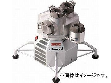BIC TOOL エンドミル研磨機 アポロ22 ハイス仕様 APL-22 APL-22(4815181) JAN:4582247450399