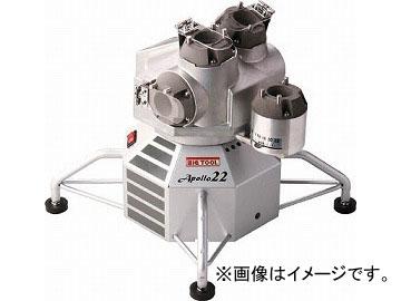 BIC TOOL エンドミル研磨機 アポロ22 超硬仕様 APL-22 APL-22D(4815190) JAN:4582247450405