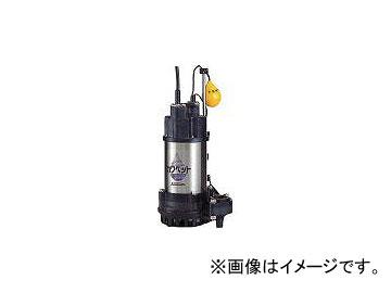 川本 排水用樹脂製水中ポンプ(汚水用) WUP3-325-0.15SLG(4784839) JAN:4582293886012