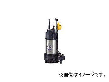 川本 排水用樹脂製水中ポンプ(汚水用) WUP3-405-0.25SLG(4784898) JAN:4582293886074