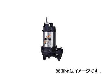 川本 排水用樹脂製水中ポンプ(汚物用) WUO3-406-0.15S(4784413) JAN:4582293886616
