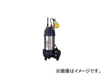 川本 排水用樹脂製水中ポンプ(汚物用) WUO3-406-0.25TLG(4784481) JAN:4582293886760