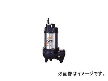 川本 排水用樹脂製水中ポンプ(汚物用) WUO-506/656-1.5T4(4784774) JAN:4582293887217