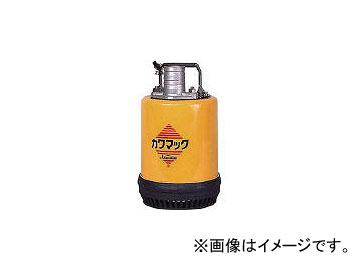 川本 工事用水中排水ポンプ DU4-505-0.5S(4783905) JAN:4582293887026