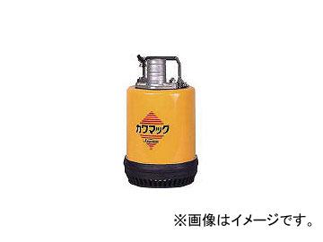 川本 工事用水中ポンプ DU4-506-0.5S(4783930) JAN:4582293887033