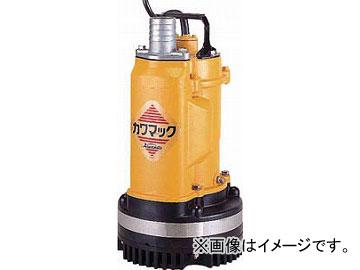 川本 工事用水中排水ポンプ DUM2-505-1.5(4783999) JAN:4582293887149
