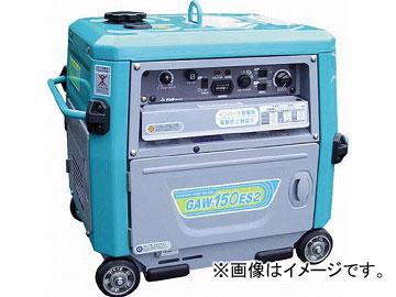 デンヨー 小型エンジン溶接機超低騒音型 GAW-150ES2(4625668) JAN:4582247530183