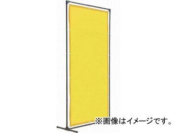 トラスコ中山 溶接遮光フェンス 1515型単体 固定足 黄 YF1515K-Y(4875737)