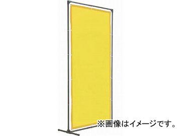 送料無料 トラスコ中山 溶接遮光フェンス 1015型単体 黄 商い 固定足 YF1015K-Y 4875575 無料サンプルOK