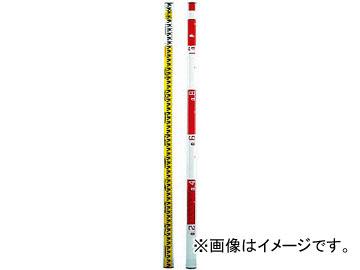 宣真 活線用スタッフ3m 205-E-3(4718551) JAN:4560440560152