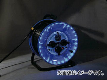 日動 防雨型電工ドラム LEDラインドラム 青 NPWL-EB33-B(4866151) JAN:4937305046685