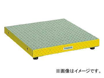 トラスコ中山 低床用縞鋼板ステップ 600X600XH90~120 UFS-0660S(4673611) JAN:4989999655056