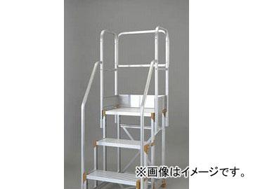 JAN:4989999337754 H=900.1100兼用 TSF-P10B(4879619) 2段用階段手すりセット(257用) トラスコ中山