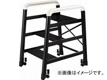 ハセガワ アルミ製組立式踏台 DE型 3段 ブラック DE-3B(4728483) JAN:4968757516037