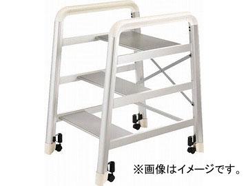 ハセガワ アルミ製組立式踏台 DE型 3段 シルバー DE-3S(4728491) JAN:4968757516136