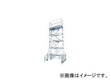 ハセガワ 折り畳み式高所作業台 のびーる TSE型 4.30m TSE-4300S(4728521)