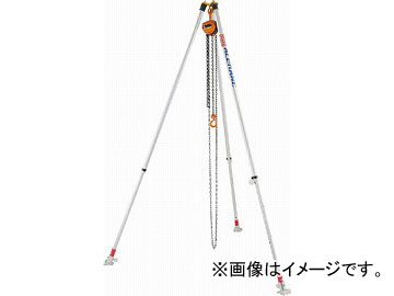 ハセガワ アルクレーン三脚伸縮型 1t ACS-3010VS(4642082) JAN:4968757671316