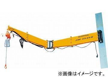 スーパー 柱取付式ジブクレーン(溶接型)容量:250kg JBC2540H(4601700) JAN:4967521133913