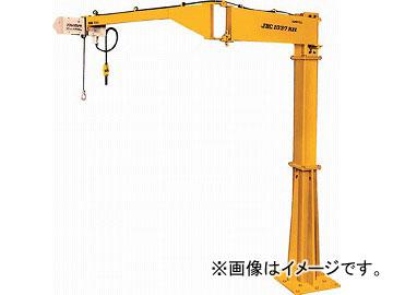 スーパー 床固定式ジブクレーン(シンプル型)容量:160kg JBC1521KH(4601602) JAN:4967521166218