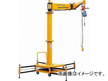 スーパー 移動式ジブクレーン(容量:100kg) JBC1020C(4601564) JAN:4967521135214