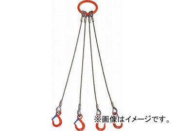 大洋 4本吊 ワイヤスリング 3.2t用×2m 4WRS3.2TX2(4730461) JAN:4580159599670