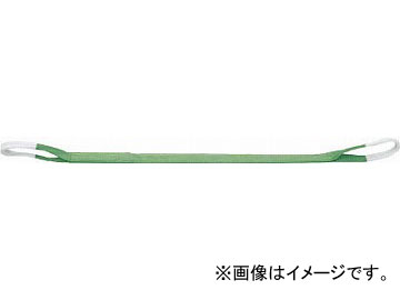 ベルト幅100mm ポリエスターベルトスリング キトー JAN:4937773521257 BSL032-6(4854373) 3.2t
