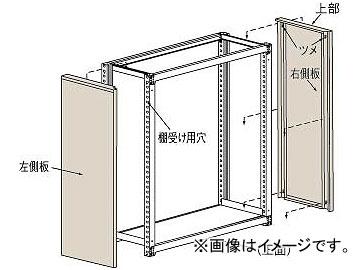 トラスコ中山 M3・M5型棚用はめ込み式側板 900XH1800 GMM-69_NG(4613805) JAN:4989999738544