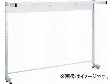 トラスコ中山 作業台用TH型ツールハンガー W1500 TH-N1500(4673310) JAN:4989999664263
