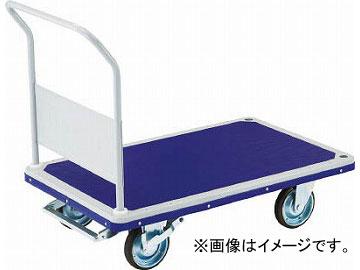 トラスコ中山 ドンキーカート 500番用足踏み式アシストユニット 500NFA(4878060)
