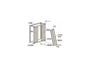 トラスコ中山 M3・M5型棚用はめ込み式背板 1200XH1800 SMM-64_NG(4614445) JAN:4989999738605