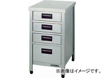 アズマ ステンレス製縦型引出し付作業台 HTVO-900(4552431) JAN:4560155873400